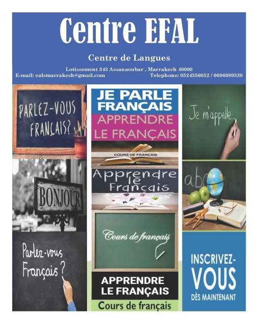 EFALS French Course Flyer 1